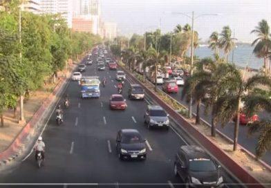 Die Philippinen im Video - Baywalk am Roxas Boulevard Manila 2018
