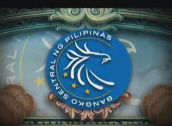 Die Philippinen im Video - Wie philippinische Banknoten gedruckt werden