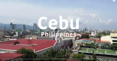 Die Philippinen im Video - Cebu City mit der Drohne gesehen